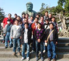 鎌倉へ社員旅行に行ってまいりました!!