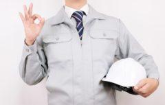 電気工事士のプロとして働きたい方を募集!